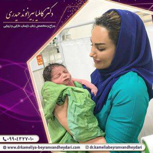 متخصص زنان در خرم آباد
