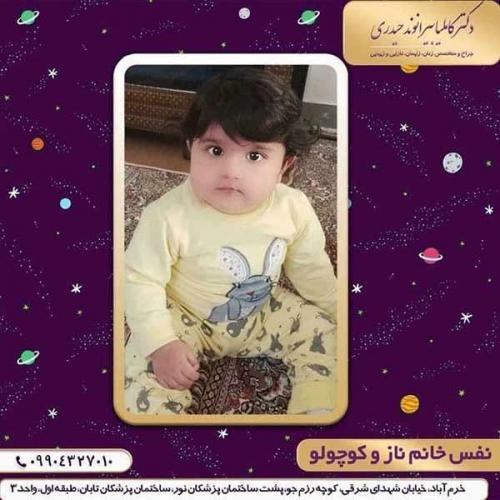 متخصص-زنان-خرم-آباد-3
